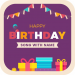 Birthday Song with name 1.25 APK MODs Unlimited Money Hack Download for android