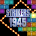 Bricks Breaker STRIKERS 1945 1.0.14 APK MODs Unlimited Money Hack Download for android