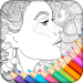 Coloring Book for All 1.3 APK MODs Unlimited Money Hack Download for android