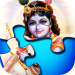 Hindu God Jigsaw Master Art Puzzle 1.5 APK MODs Unlimited Money Hack Download for android