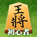 Shogi Free Beginners 1.0.20 APK MODs Unlimited Money Hack Download for android