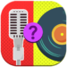 2 Pics 1 Song Quiz 1.7.1 APK MODs Unlimited Money Hack Download for android