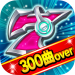 300over7RHYTHM 1.3.18 APK MODs Unlimited Money Hack Download for android