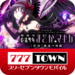 777TOWN – 3.0.7 APK MODs Unlimited Money Hack Download for android