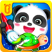 Baby Pandas Drawing Book – Painting for Kids 8.48.00.01 APK MODs Unlimited Money Hack Download for android
