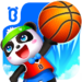 Little Pandas Sports Champion 8.48.00.01 APK MODs Unlimited Money Hack Download for android