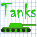 Tanks 1.24 APK MODs Unlimited Money Hack Download for android