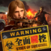 -2 1.9.61 APK MODs Unlimited Money Hack Download for android