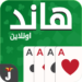 Hand Hand Partner Hand Saudi 18.8.1 APK MODs Unlimited Money Hack Download for android