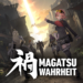 Magatsu Wahrheit-Global version 1.14.2 APK MODs Unlimited Money Hack Download for android