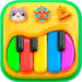Piano for babies and kids 1.3 APK MODs Unlimited Money Hack Download for android