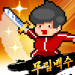 RPG 1.1.1 APK MODs Unlimited Money Hack Download for android