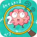 Brain Go 2 1.0.9.1 APK MODs Unlimited Money Hack Download for android